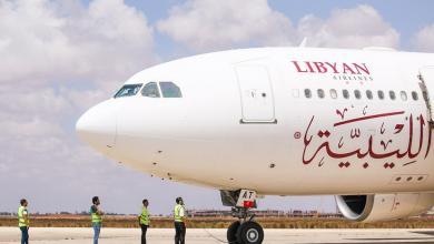 Photo of إجلاء الليبيين العالقين في السعودية
