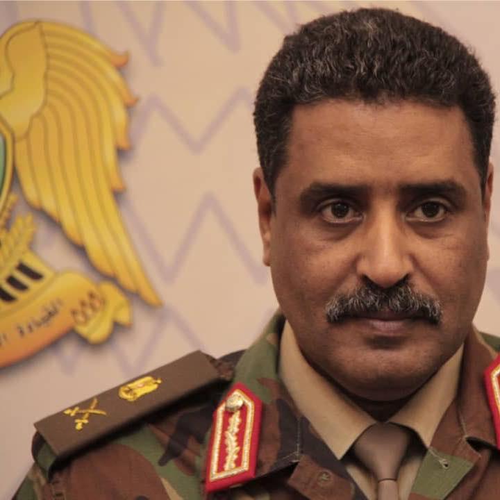 اللواء أحمد المسماري - الناطق الرسمي باسم القائد العام للجيش الوطني الليبي