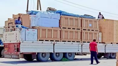 Photo of مركز الزنتان لعلاج مصابي كورونا يتسلم تجهيزات طبية