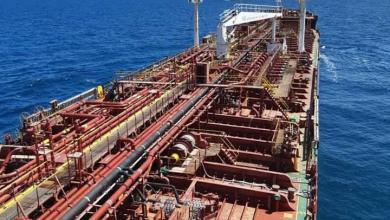 Photo of وصول 23 ألف طن وقود ديزل لميناء بنغازي