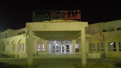 Photo of اجدابيا تستكمل تجهيزات مقر استقبال القادمين من الخارج