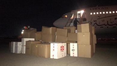 """Photo of """"صحة الوفاق"""": وصول طائرة إمدادات طبية قادمة من تركيا"""