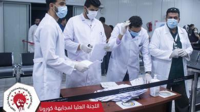 صورة لجنة متابعة كورونا بمصراتة: الوضع تحت السيطرة