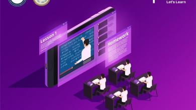 "Photo of ""تعليم الوفاق"" تدعو للتسجيل بمنصة ""لنتعلم"" (رابط)"