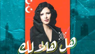 Photo of أميرة تُنهي تسجيل عمل جديد سيُعرض على شاشة 218