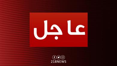 Photo of انفجار قوي في الزنتان يرجح أنه غارة للجيش الوطني