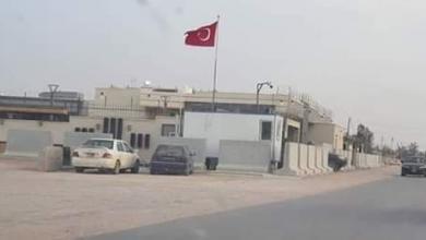 Photo of ليبيا .. العلم التركي يرفرف فوق مؤسسة ليبية
