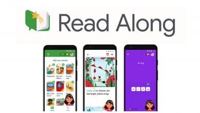 Photo of جديد غوغل.. تطبيق يُعلّم الأطفال القراءة فترة الحجر