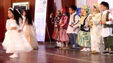 Photo of درنة تطلق مبادرة التعليم عن بُعد لرياض الأطفال