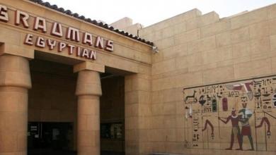 صورة نتفليكس تشتري المسرح المصري العريق في لوس أنجلوس