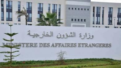 صورة الجزائر تجدد دعوتها لحل سياسي في ليبيا