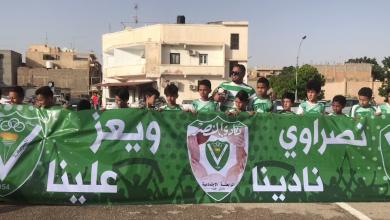 Photo of رابطة النصر تعايد جمهور النادي بحفل مُنوّع