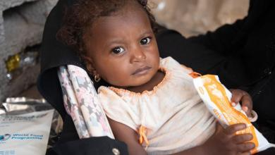 "Photo of تحذير من ""كارثة إنسانية وشيكة"" في اليمن"