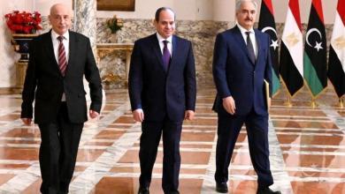 "Photo of ""إعلان القاهرة"".. ترحيب دولي وعربي بالمبادرة المصرية"