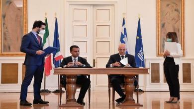 Photo of اتفاق تاريخي بين اليونان وإيطاليا لترسيم المناطق البحرية
