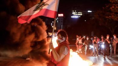 Photo of لبنان..جلسة طارئة للمجلس الأعلى للدفاع على وقع الاحتجاجات