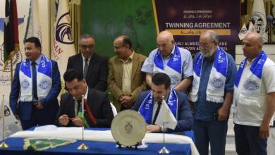 صورة اتفاقية توأمة بين الأهلي المصراتي وبلوفديف البلغاري