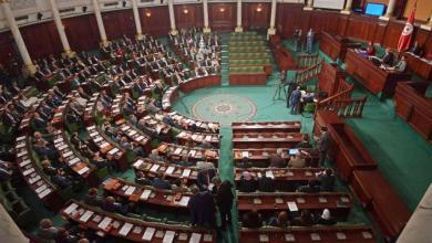 Photo of البرلمان التونسي رهين الفوضى.. ورسائل تحذير من الرئيس