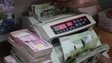 صورة العملات الأجنبية تستعيد مكاسبها أمام الدينار