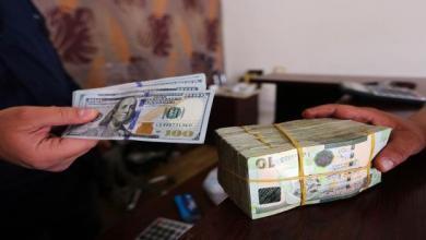 Photo of تاجر يكشف لـ218 أسباب صعود الدينار أمام العملات الأجنبية