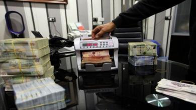 صورة وزارة المالية تدرس أسباب تأخر صرف المرتبات