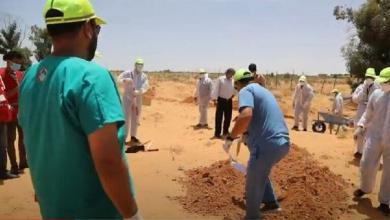 Photo of الهلال الأحمر يعثر على  جثث أطفال بين القتلى في ترهونة
