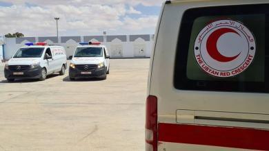 Photo of الهلال الأحمر ينتشل 14 جثماناً ويُسلّمهم لبني وليد