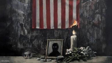 صورة رسام بريطاني ينعى جورج فلويد بلوحة فنية معبرة