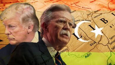 "Photo of ليبيا في ""مذكرات بولتون"".. ماذا دار بين ترامب ومستشاره؟"