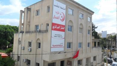 """Photo of """"العمال التونسي"""" يرفض توريط البلاد في النزاع الليبي"""
