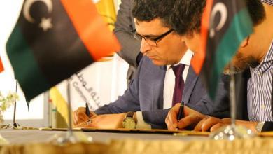 """Photo of ديوان المحاسبة يكشف مخالفات """"العامة للكهرباء"""" ويتهمها بالعجز"""