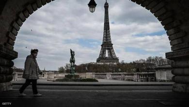 """صورة فرنسا تُحقق """"انتصارات جديدة"""" في معركة كورونا"""