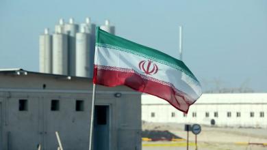 """Photo of تجاوزات إيران النووية على طاولة """"الطاقة الذرية"""""""