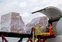 Photo of الصين تُرسل مساعدات طبية إلى ليبيا