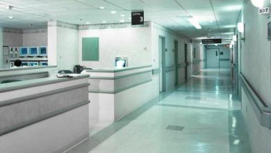 Photo of الميزانية تهدد 70 وظيفة بمستشفى الزاوية للكلى