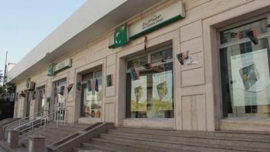 صورة مصرف الصحارى يطلق خدمة مصرفية جديدة
