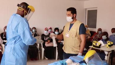 Photo of ورشة عمل في غات حول التعامل مع كورونا