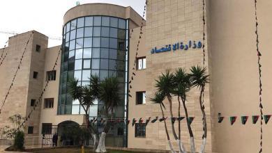 Photo of وثيقة تؤكد استلام بومطاري مهام وزارة الاقتصاد