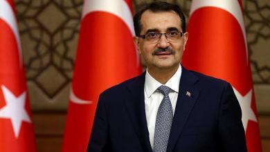 صورة وزير تركي: أصبحنا لاعباً إقليمياً في التنقيب عن النفط في ليبيا