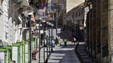 """Photo of بوليفيا تضع """"لافتات العار"""" على منازل منتهكي الحظر"""