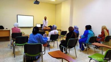 "Photo of دورة مركز بنغازي الطبي حول ""الإنعاش القلبي الرئوي الأساسي """