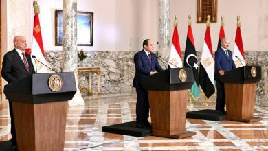 صورة البرلمان العربي يُرحّب بالمبادرة المصرية لحل الأزمة في ليبيا