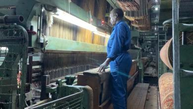 """Photo of مصنع سجاد بني وليد 37 عاما من العطاء """"صور"""""""