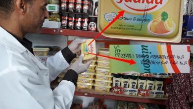 Photo of مكتب الرقابة على الأغذية يتفقد المحال التجارية ببلدية الشقيقة