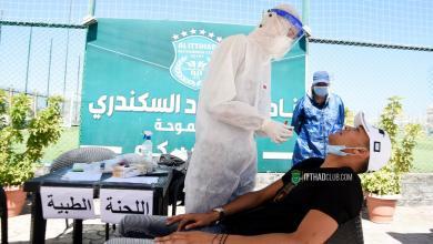 Photo of سلتو يجري اختبار كورونا مع الاتحاد السكندري