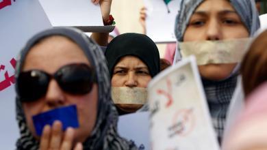 Photo of أفضل الدول للنساء حول العالم .. تعرف على ترتيب ليبيا