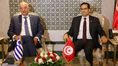 "Photo of تونس واليونان تؤكدان دعم الحل ""السلمي التوافقي"" في ليبيا"