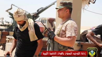 Photo of القوات الخاصة تواصل تأمينها لمنطقة الهلال النفطي-((صور))