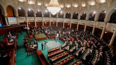 Photo of البرلمان التونسي ينعقد اليوم لمناهضة التدخل في الشأن الليبي