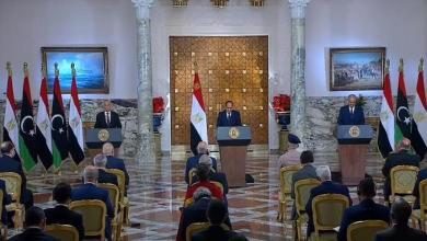 "Photo of 218 تنشر النص الكامل لـ""إعلان القاهرة"" لإنهاء الأزمة الليبية"